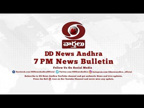 ???? DD News Andhra 7 PM Live News Bulletin  22-10-2019