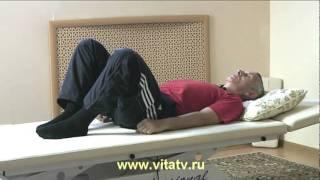 Геморрой. Лечебная гимнастика(Во время сна организм восстанавливается. Есть возможность сделать сон по-настоящему целебным. Это легко,..., 2010-07-14T15:01:15.000Z)