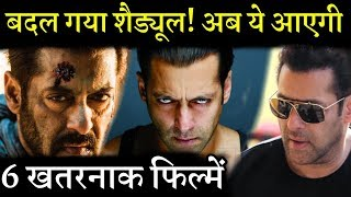 Salman Khan Upcoming Movies 2019 to 2021 | New Schedule | Bharat, D 3, Inshallah