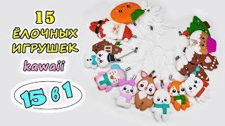 Ёлочные игрушки -15 ИДЕЙ 🎄 Полимерная глина мастер класс, лепка ❤️ Ирина Иваницкая