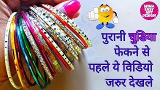 Best use of waste bangles | diy arts and crafts | #coolcraftidea | Indian art