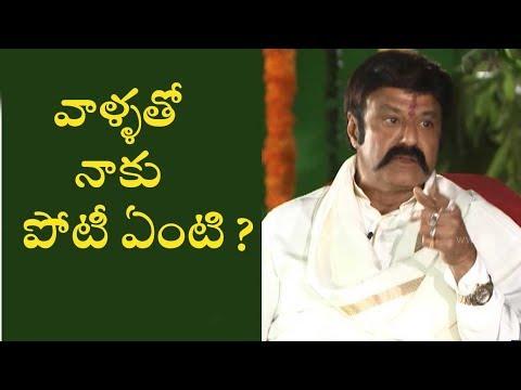 Balayya Bhogi Special Interview