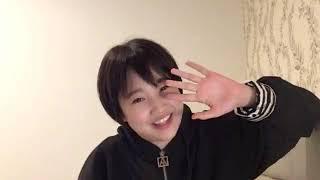 프로듀스48에 출연했던 야마다 노에(山田 野絵)의 2018년 12월 11일자 ...