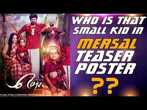 Who Is That Small Kid In #Mersal Teaser Poster ? - Mersal Teaser Worldwide Release Timings|Mersal 😎