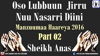 Oso Lubbuun Jirru Nuu Nasarri Diini | Sheikh Anas | Part 02 | Manzuumaa Haareya 2016