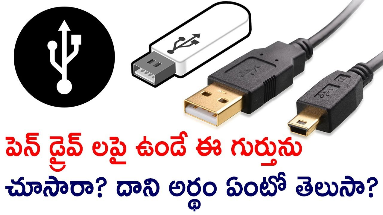 Do you know what is the meaning of symbol on usb or pendrive do you know what is the meaning of symbol on usb or pendrive remix king biocorpaavc Images