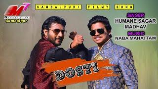 Sambalpuri Song //DOSTI// a song from the film MUI DEEWANA TUI DEEWANI