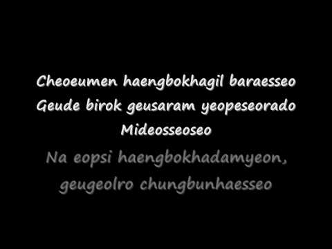 SS501 - Love Ya with Lyrics