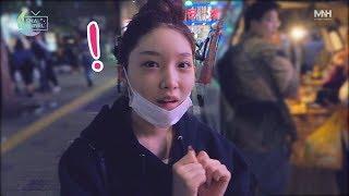 [CH.Channel] 청하 채널 #3 - 대장정의 끝은 꼬치구이로