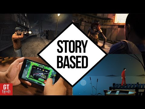 Top 10 FREE Android Games With GREAT STORY 🎮 | GT Hindi