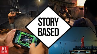 Top 10 FREE Android Games With GREAT STORY 🎮