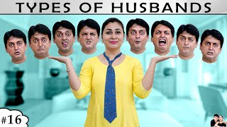 TYPES OF HUSBANDS | Family Comedy | पतियों के प्रकार | Ruchi and Piyush