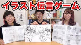 【対決】珍解答連発!?イラスト伝言ゲームやってみた!【アート】 thumbnail