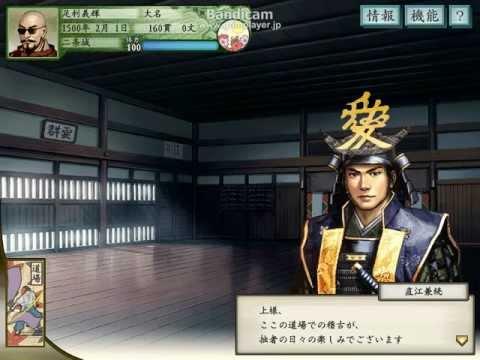 攻略! 太閤立志伝5 - brightbell.main.jp