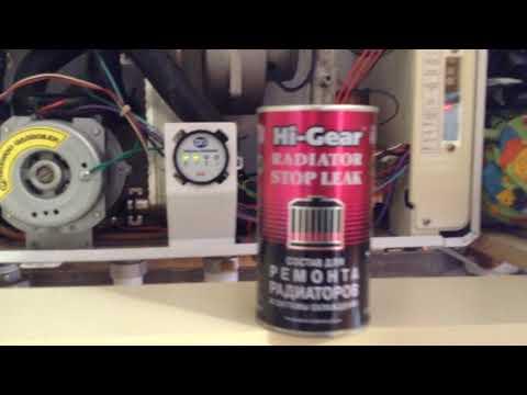Потёк теплообменник - радиатор газового котла и сломался трёхходовой клапан.