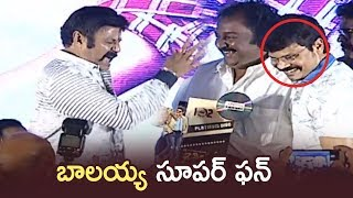 Balakrishna Making Superb Fun With VV Vinayak and Boyapati Srinu | Jai Simha Pre Release Event
