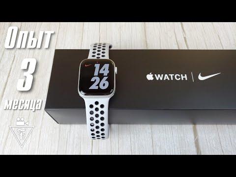3 месяца с Apple Watch 5 - опыт использования