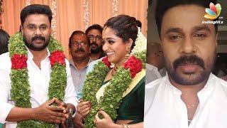 Dileep tells why he married Kavya Madhavan | Wedding Video