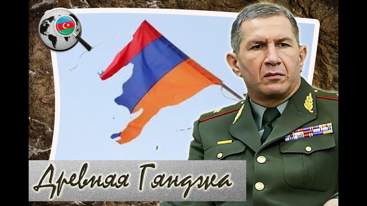 ЭТО ПОРАЖЕНИЕ - ХУДШИЙ ДЕНЬ В МОЕЙ ЖИЗНИ. Глава Генштаба ВС Армении