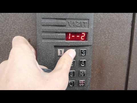 видео: Установка индивидуального кода на домофон vizit