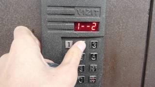 установка индивидуального кода на домофон Метаком