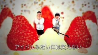 ONIGAWARA - ポップミュージックは僕のもの