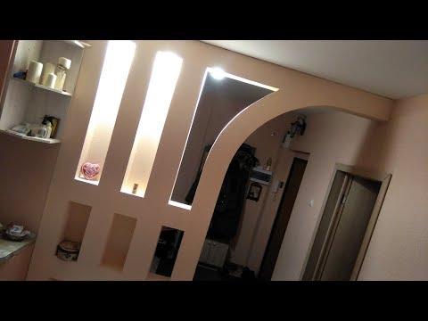 Перегородка из гипсокартона с аркой своими руками видео