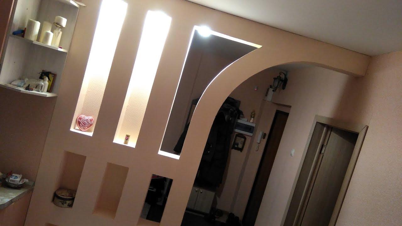 нетерпением арка с подсветкой из гипсокартона фото лучше одного производителя