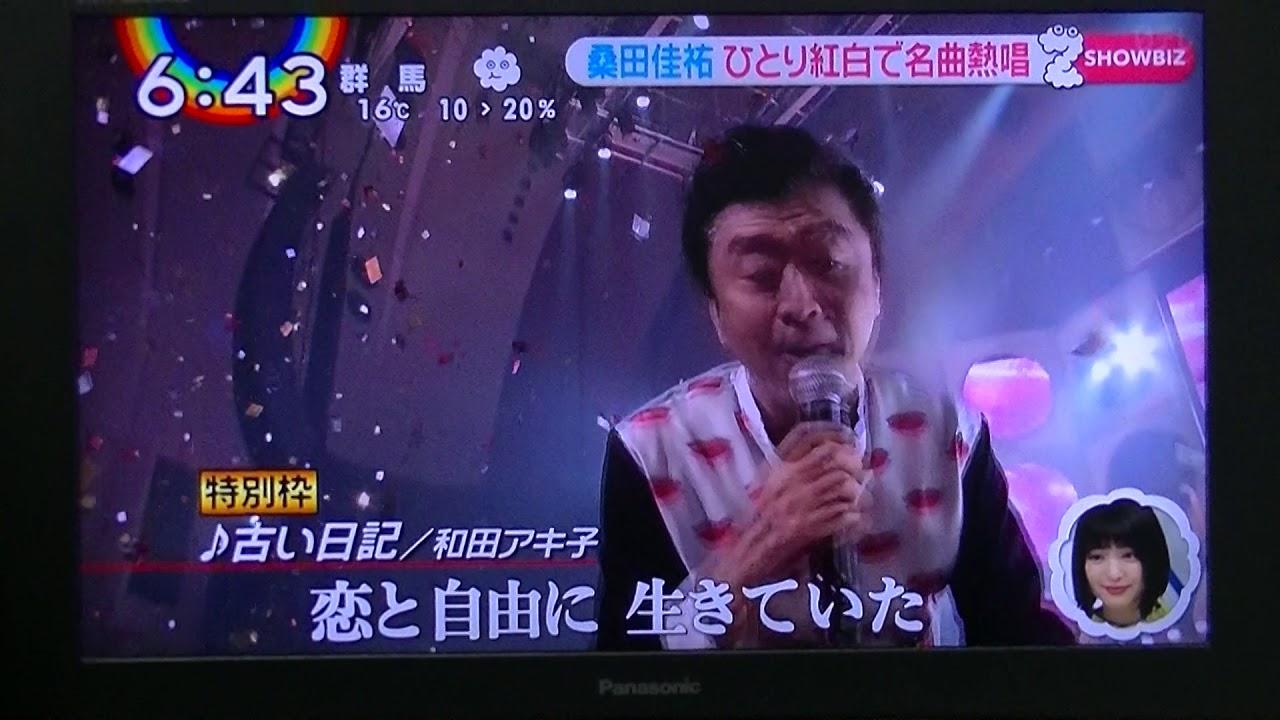 桑田佳祐 ひとり紅白歌合戦 2018 Youtube