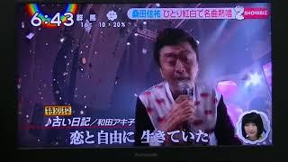 パシフィコ横浜 2018年12月2日.