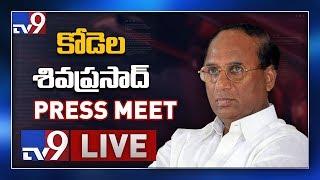 Kodela Siva Prasada Rao Press Meet LIVE || Guntur - TV9