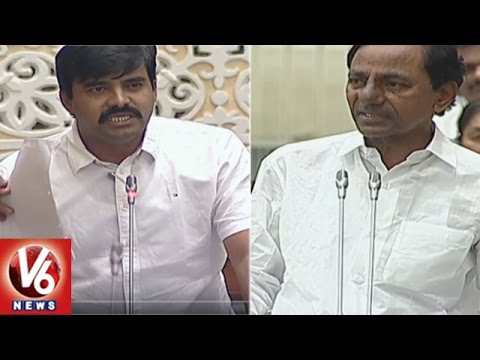 CM KCR CLarifies Over To MLA Vamshi Chand Reddy Doubts Over Govt Schemes | TS Assembly | V6 News