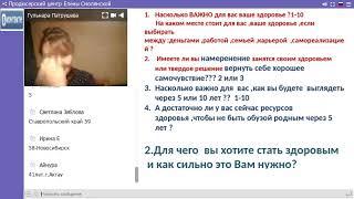 Гульнара Патрушева Метод Бутейко от 150 заболеваний.