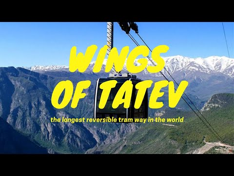 WINGS OF TATEV | GUINNESS RECORD WORLD RECORD | LONGEST CABLE CAR IN THE WORLD | ARMENIA