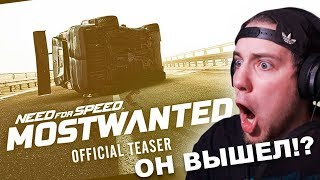 NEED FOR SPEED 2019 - ЭТО MOST WANTED 2!? Тизер-трейлер вышел?