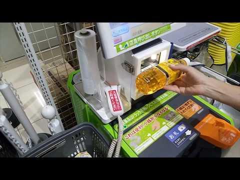 Meowing Barking Japanese Cash Regsiters ニャンニャンレジ ワンワンレジ (トライアル別府市)