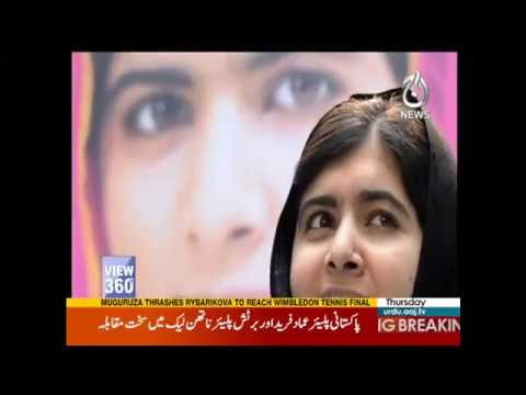View 360 - 13 July 2017 -Aaj News