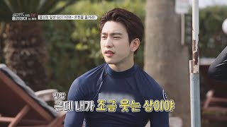 GOT7 Working Eat Holiday in Jeju EP.04 Get in cold water! JB!!