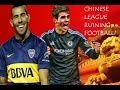 watch he video of Is the Chinese League Ruining Football?
