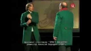 """Эраст Фандорин"" корсет"