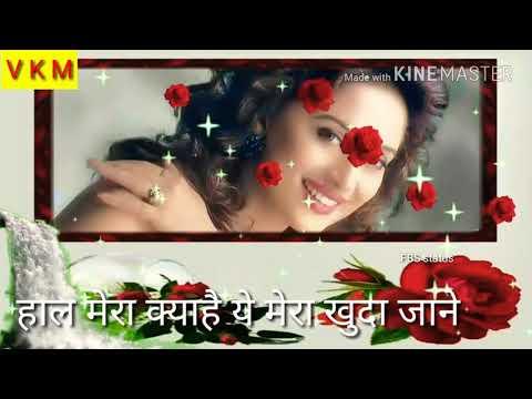 Tujhe Nahin Dekhu To Jiya Nahi Mane