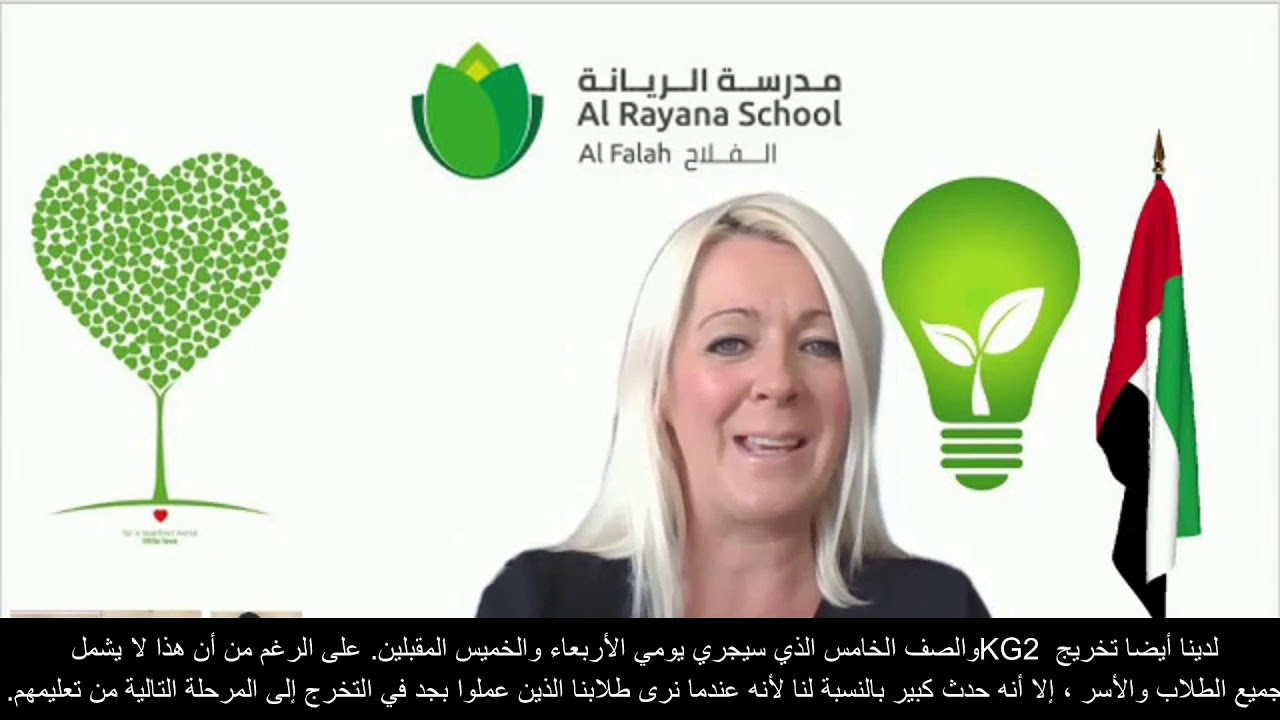 Morning e-Message from Ms.Jacque - School Vice Principal
