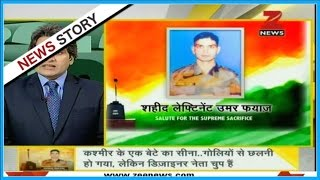 DNA: Special report on 22-year-old martyred Kashmiri Army officer