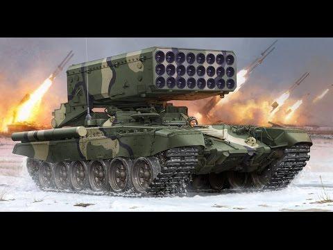 ТОС - 1 Солнцепек (система залпового огня) БУРАТИНО