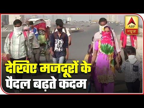 India Lockdown: Migrants