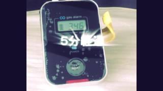 キャンプ用一酸化炭素チェッカー CG1 478 警報パターン動画