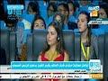 فعاليات منتدي شباب العالم بشرم الشيخ بحضور الرئيس السيسي