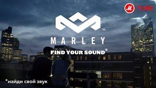 Наушники Marley