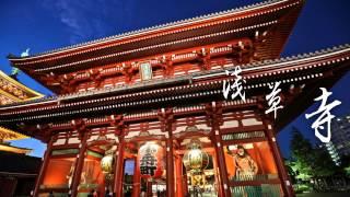 日本回遊 關東篇 go japan again 食 宿 遊 買 逛 日本旅遊回頭客私藏的60個定番提案 06 18 全台精彩上市 預告篇
