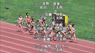 女子3000m 決 勝 1組 5月21日 1着 9:34.58 [657] 風間 歩佳 (1) 成田 / ...